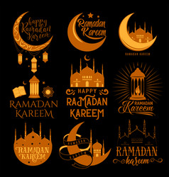 islamic holy holiday vector image