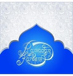 holy month muslim community festival ramadan vector image