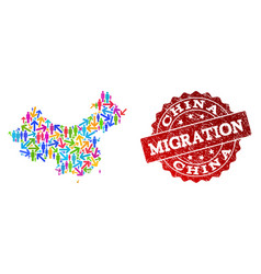 Migration composition of mosaic map of china and vector