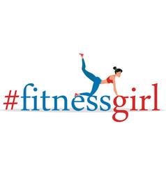 sporty girl cartoon character vector image