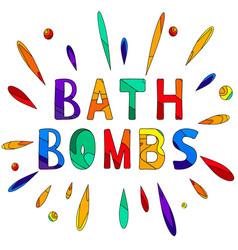 Bath bombs vector