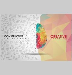 Conceptual polygonal brain abstract vector
