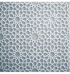 Islamic ornament persian motiff white vector