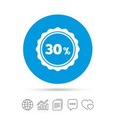 30 percent discount sign icon sale symbol vector image