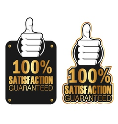 satisfaction guaranteed vector image vector image