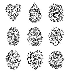 inspirational quotes about life vector image vector image