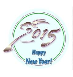 stylized Christmas inscription 2015 vector image