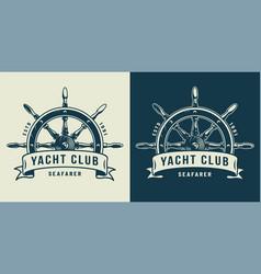 Vintage monochrome maritime logo vector