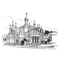 Church hand drawing vector
