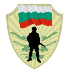 Army of Bulgaria vector image