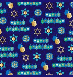 Blue gold chanukah pattern vector