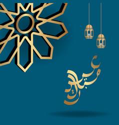 Eid mubarak islamic design with traditional vector