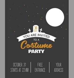 halloween costume party invitation halloween vector image