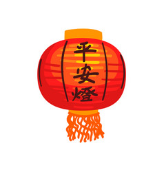 red asian lantern chinese new year decoration vector image