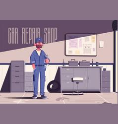 car repair shop cartoon vector image