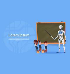 Modern robot teaching kids in school futuristic vector