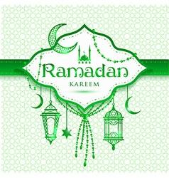 Ramadan Kareem abstract green background vector