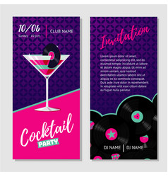 Dance party invitation for nightclub with vinyl vector