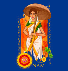 South Indian Keralite woman with umbrella vector