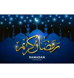 Ramadan Kareem background with mosque vector image