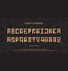 Retro alphabet typography for labels headlines vector