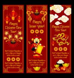 Chinese new year greeting decoration banner vector