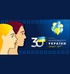 30 years ukraine independence day blue banner vector