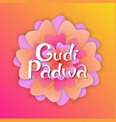 gudi padwa hand lettering hindu new year vector image