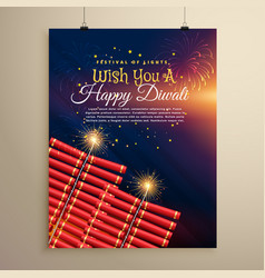 Beautiful diwali festival flyer background vector