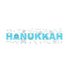 Hanukkah word with line icon vector