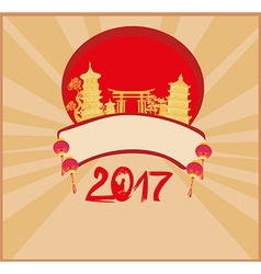 year of rooster - New Year card vector image