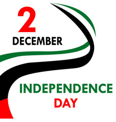 Independence day in the united arab emirates vector