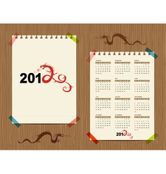 calendar 2012 dragon symbol for your design vector image