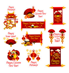 Chinese new year greeting symbol decoration vector