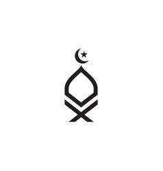 Islamic school icon design vector