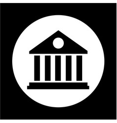 library building icon vector image