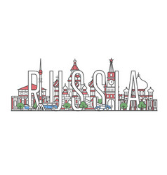 Russia travel lettering in linear style vector