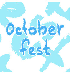 banner with oktoberfest vector image