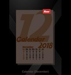 calendar ui december image vector image