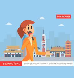 female reporter news anchorwoman on tv breaking vector image