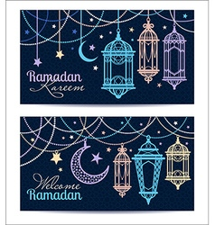 Ramadan Kareem Islamic background Banners for vector image vector image