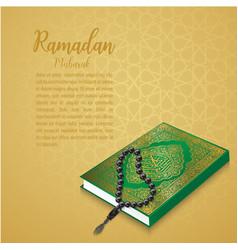 Ramadan mubarak pattern al quran vector