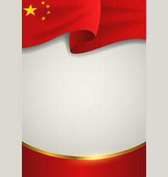 China insignia with decorative golden line vector