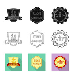 Design of emblem and badge icon set of vector