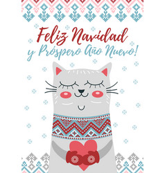 Happy christmas and happy new year in spanish vector