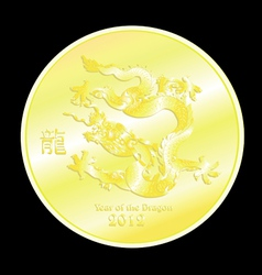 Golden coin with dragon vector