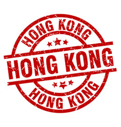 Hong kong red round grunge stamp vector