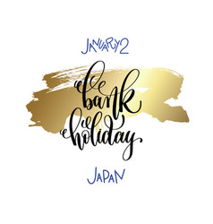 January 2 - bank holiday - japan hand lettering vector