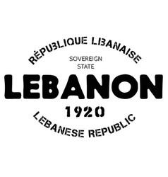 Lebanon typographic stamp vector