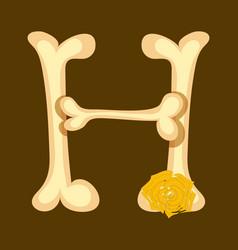 Capital beige font h letter of english alphabet vector